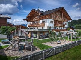 Rainerhof, Ferienwohnung in Flachau