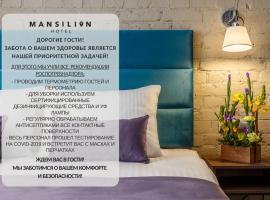 Mansilion Hotel, отель в Москве