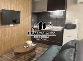 HOTEL CLA-SS HIROSHIMA-OZU, lägenhet i Hiroshima