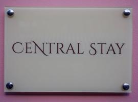 Vacate at Lovely Central Stay Bushwick
