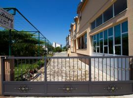Guest house Blagaj, hotel near Mostar International Airport - OMO,