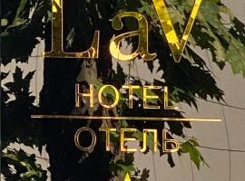 Hotel La V, отель в Анапе