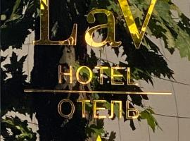 Hotel La V, hotel near Gorgippiya Anapa Archeological Museum, Anapa