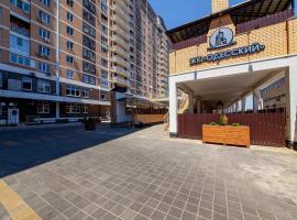 Апартаменты люкс центр Краснодара, apartment in Krasnodar