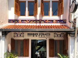 Heeren Straits Hotel, hotel di Melaka