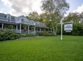 The Lake Placid Stagecoach Inn, family hotel in Lake Placid