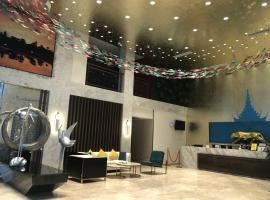 FU BANG GUO JI XI NIU HOTEL