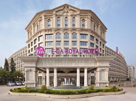 E-DA Royal Hotel, hotel in Dashu