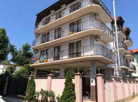 Гостевой дом Дива, отель в Анапе