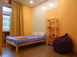 MY ROOM Hotel