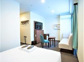 SHIN YOKOHAMA SK HOTEL - Vacation STAY 86111, Hotel in der Nähe von: Bahnhof Shin-Yokohama, Yokohama