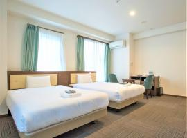 SHIN YOKOHAMA SK HOTEL - Vacation STAY 86110, hotel din apropiere   de Gara Shin Yokohama, Yokohama