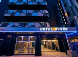 Hotel Pivot Shin-Imamiya Ekimae