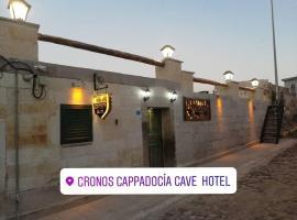 Cronos Cappadocia Cave Hotel, מלון באוצ'יסר