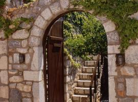 Tsitsiris Castle