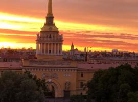 Соло Панорама Дворцовая площадь, отель в Санкт-Петербурге, рядом находится Здание Адмиралтейства