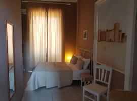 Hotel Biscari, hotel en Catania