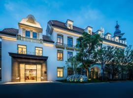 Pasandino Hotels & Resorts Nanchang Luzern