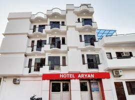 Hotel Aryan, pet-friendly hotel in Lucknow