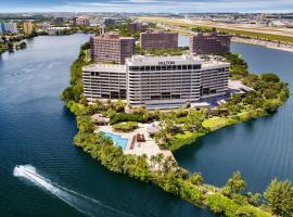 Hilton Miami Airport Blue Lagoon: Miami'de bir otel