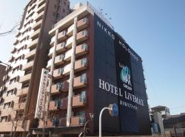 Hotel Livemax Namba, hotel near Ansei Earthquake Tsunami Monument, Osaka