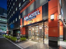 アパホテル〈名古屋駅新幹線口北〉、名古屋市にある名古屋駅の周辺ホテル