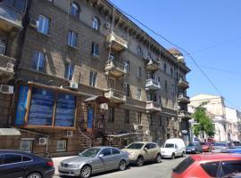 Прекрасная квартира в самом сердце Одессы, апартаменти в Одесі
