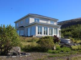 Villa Mafini, vacation home in Akureyri