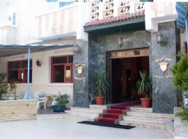 Adriatica Hotel Marsa Matrouh