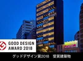 BLDK, serviced apartment in Osaka