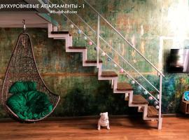 Двухуровневые дизайн-апартаменты с качелью - Light Rooms Apartments, self catering accommodation in Rostov on Don