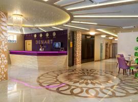 Отель Денарт, 4-звездочный отель в Сочи
