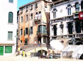 Locanda Ca' Formosa, guest house in Venice