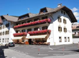 Hotel Urthaler