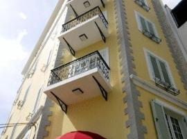 Ma Maison Boutique Hotel, отель в Хошимине