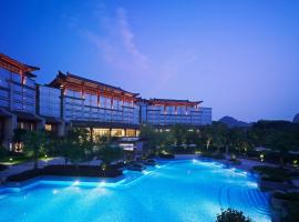 Shangri-La Hotel, Guilin