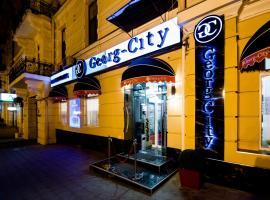 Georg-City Hotel, апартаменти в Одесі