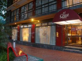 Hotel El Greco, hotel near National Cinematheque, Mexico City