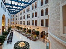 Waldorf Astoria Jerusalem, отель в Иерусалиме