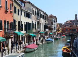 Hotel Locanda Salieri, hôtel à Venise (Santa Croce)