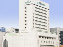 Shin Yokohama Grace Hotel, hotelli Jokohamassa
