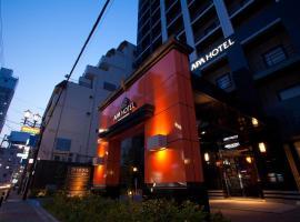 APA Hotel Namba-Shinsaibashi, hotel near Nipponbashi Monument, Osaka