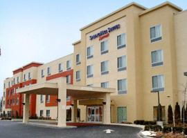 SpringHill Suites Albany-Colonie, hotel with pools in Albany