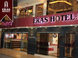Eras Hotel