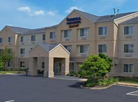 Fairfield Inn & Suites Fredericksburg