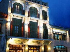 Astoria Hotel Traditional