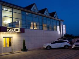 Отель Параллель