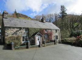 Bryn Sion Farm