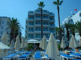 貝格維爾海灘酒店- 僅限成人
