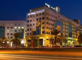 City Seasons Hotel & Suites Muscat